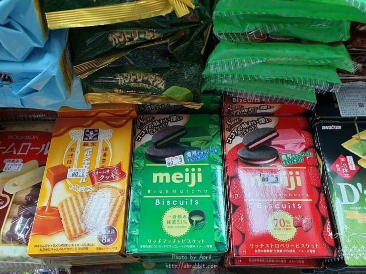 43734406074 e0019b0075 b - 台中糖果批發│結婚挑喜糖來吉祥商號這,專賣日本進口糖果餅乾