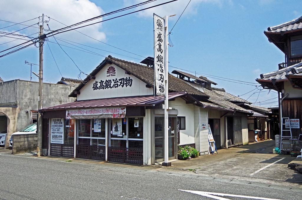 日本,熊本,〒- 熊本県八代市萩原町日の出日の入り時間