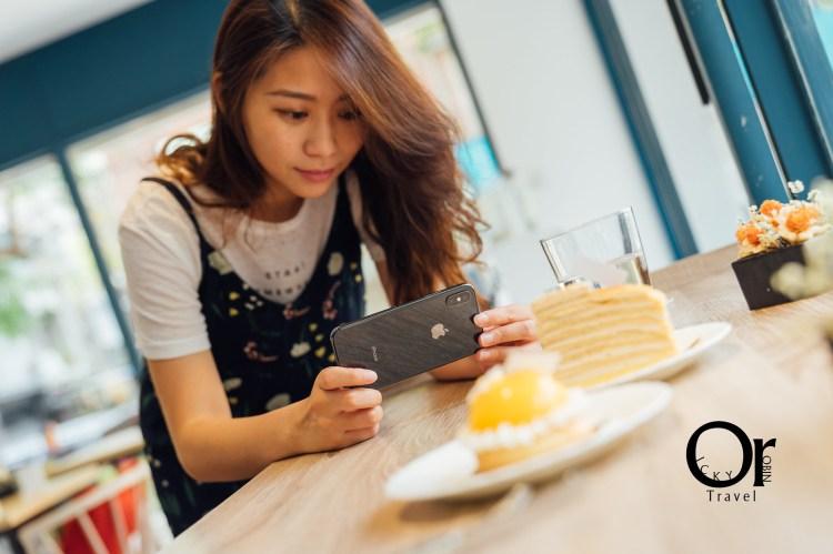 iPhone XS 實拍分享|甜點控歐奇的 iPhone人像美食拍攝攻略,用手機也可以拍出精彩照片