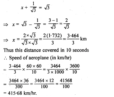 ML Aggarwal Class 10 Solutions for ICSE Maths Chapter 21 Heights and Distances Chapter Test 7A
