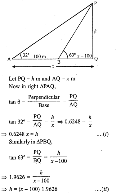 RD Sharma Class 10 Solutions Chapter 12 Heights and Distances Ex 12.1 - 15