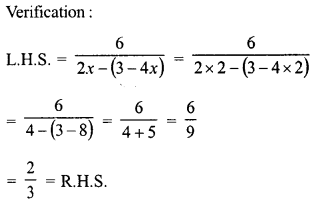 RD Sharma Class 8 Solutions Chapter 9 Linear Equations in One Variable Ex 9.3 - 10b