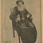 البابا كيرلس الخامس