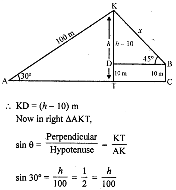 RD Sharma Class 10 Solutions Chapter 12 Heights and Distances Ex 12.1 - 74