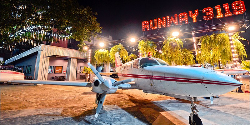 泰國曼谷夜市   Runway 3119 飛機跑道夜市-逛膩了曼谷市區的夜市,來蘇凡納布機場附近夜市逛逛也不錯。