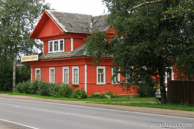 """Кафе """"Ладожского подворье"""", фото 2008 года, Старая Ладога"""