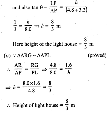 RD Sharma Class 10 Solutions Chapter 12 Heights and Distances Ex 12.1 - 21a