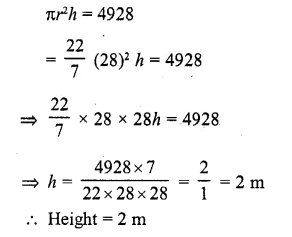 RD Sharma Class 10 Solutions Chapter 14 Surface Areas and Volumes  RV 16