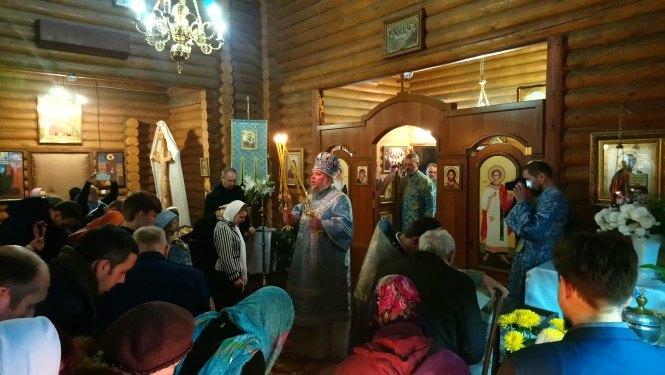 Празднование Пресвятой Богородице 2018 11 04 Feastday. Kazan icon of the Mother of God