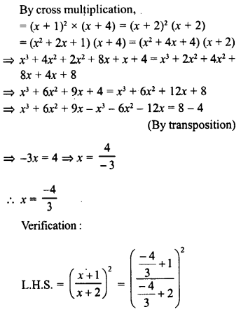 RD Sharma Class 8 Solutions Chapter 9 Linear Equations in One Variable Ex 9.3 - 14b