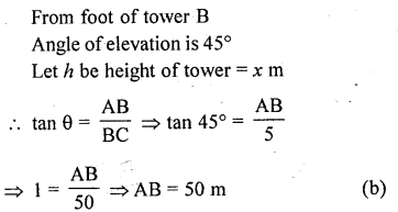 RD Sharma Class 10 Solutions Chapter 12 Heights and Distances MCQS - 26Aa