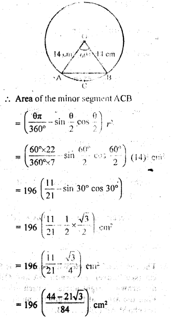 RD Sharma Class 10 Solutions Chapter 13 Areas Related to Circles Ex 13.3 - 5