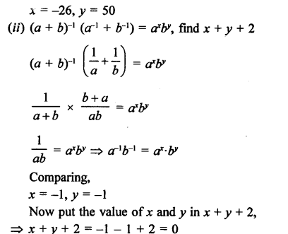RD Sharma Class 9 Solutions Chapter 2 Exponents of Real Numbers Ex 2.2 - 18aa