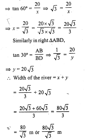 RD Sharma Class 10 Solutions Chapter 12 Heights and Distances Ex 12.1 - 33a