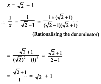 Class 9 Maths Chapter 3 Rationalisation RD Sharma Solutions VSAQS