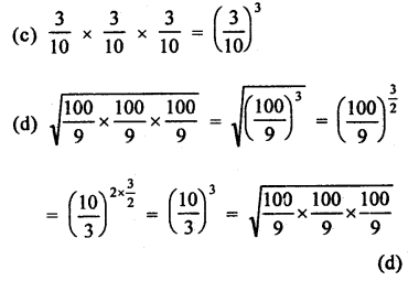 RD Sharma Class 9 Solutions Chapter 2 Exponents of Real Numbers MCQS - 13b