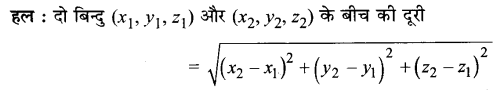 UP Board Solutions for Class 11 Maths Chapter 12 Introduction to Three Dimensional Geometry 12.2 1