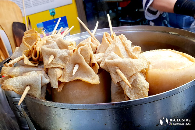 Tongin Market 04