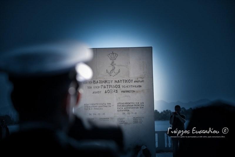 """Τελετή μνήμης για τη βύθιση του """"Πηνειός"""" στην Πρέβεζα"""
