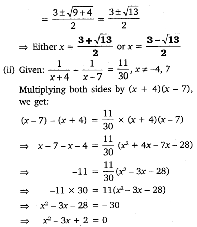 NCERT Solutions for Class 10 Maths Chapter 4 Quadratic Equations 22