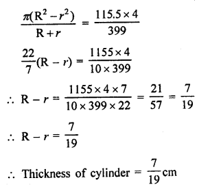 Class 9 RD Sharma Solutions Chapter 19 Surface Areas and Volume of a Circular Cylinder