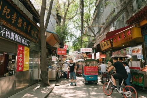 Huimin Street (回民街) in Xi'an