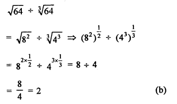 RD Sharma Class 9 Solutions Chapter 2 Exponents of Real Numbers MCQS - 5