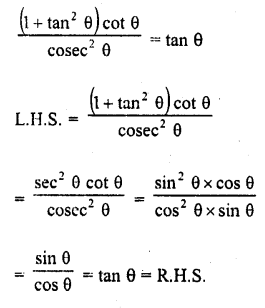 RD Sharma Class 10 Solutions Chapter 11 Trigonometric Identities Ex 11.1 - 33a