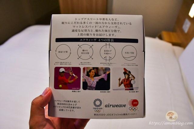 Dormy inn premium難波別館-47
