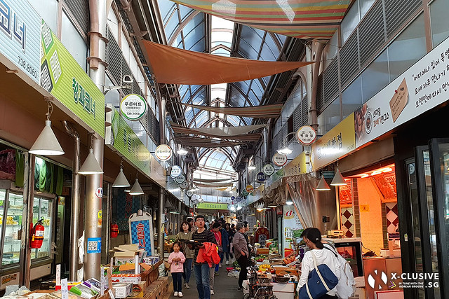 Tongin Market 08
