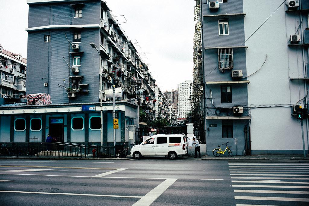 Shanghai City street