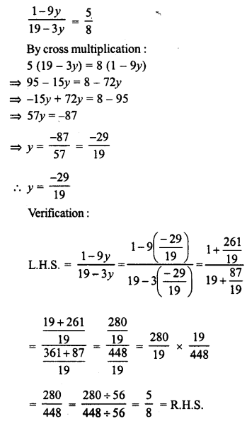 RD Sharma Class 8 Solutions Chapter 9 Linear Equations in One Variable Ex 9.3 - 7a