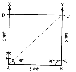 UP Board Solutions for Class 7 Maths Chapter 4 रचनाएँ 12
