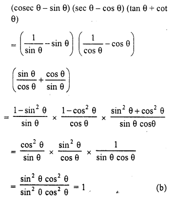 RD Sharma Class 10 Solutions Chapter 11 Trigonometric Identities MCQS - 11