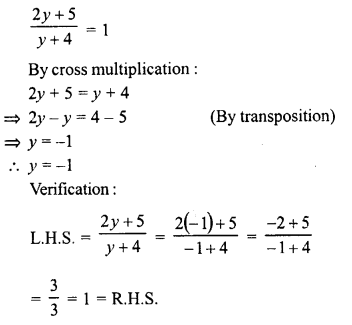 RD Sharma Class 8 Solutions Chapter 9 Linear Equations in One Variable Ex 9.3 - 5a