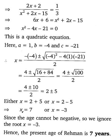 NCERT Solutions for Class 10 Maths Chapter 4 Quadratic Equations 25