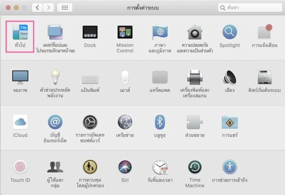 mac-dark-theme-01