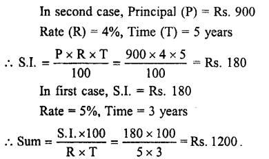 Selina Concise Mathematics class 7 ICSE Solutions - Simple Interest-a11
