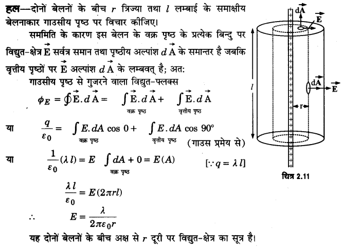 UP Board Solutions for Class 12 Physics Chapter 2 Electrostatic Potential and Capacitance Q17