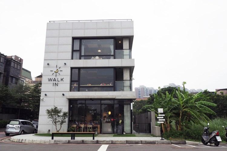 林口咖啡 Walk In Cafe 質感豪宅裡是親子友善咖啡~寬敞4層樓坐哪裡都舒適