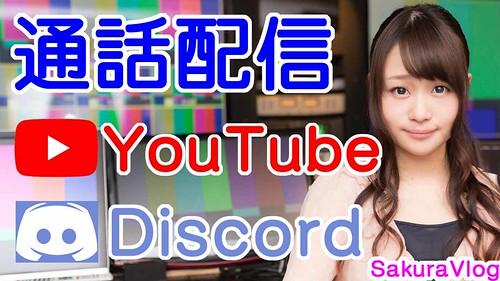 YouTube_Discord_edited-4
