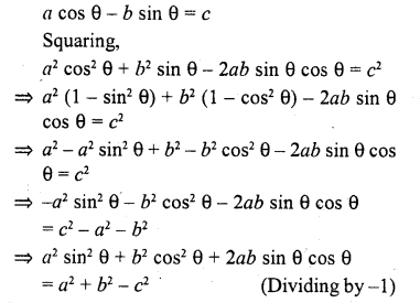 RD Sharma Class 10 Solutions Chapter 11 Trigonometric Identities MCQS - 24a