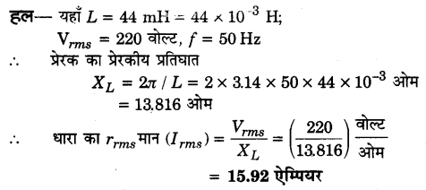 UP Board Solutions for Class 12 Physics Chapter 7 Alternating Current Q3