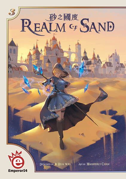 cover realm of sand
