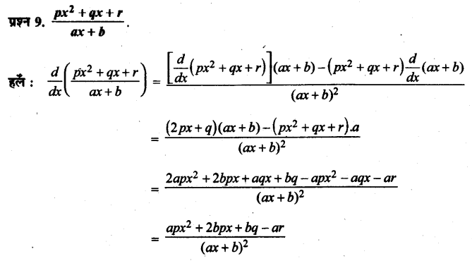 UP Board Solutions for Class 11 Maths Chapter 13 Limits and Derivatives 9