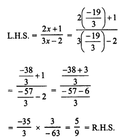 RD Sharma Class 8 Solutions Chapter 9 Linear Equations in One Variable Ex 9.3 - 6b