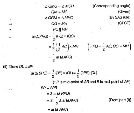 NCERT Solutions for Class 9 Maths Chapter 10 Areas of Parallelograms and Triangles 10.4 7c