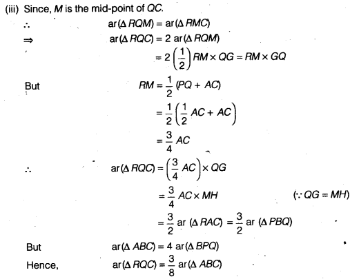 NCERT Solutions for Class 9 Maths Chapter 10 Areas of Parallelograms and Triangles 10.4 7d