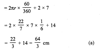 RD Sharma Class 10 Solutions Chapter 13 Areas Related to Circles MCQS -21a