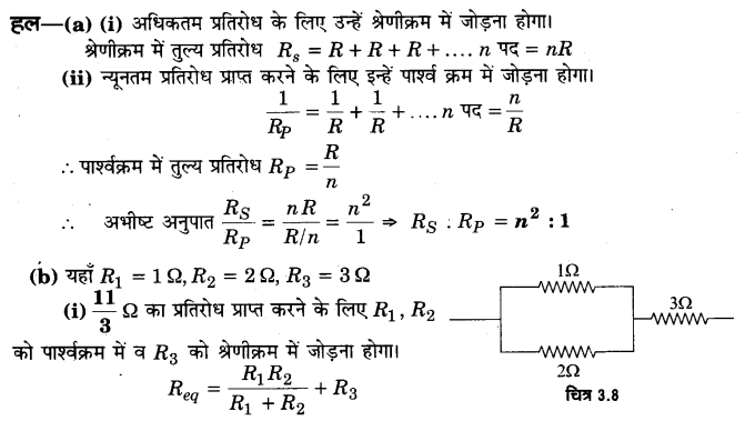 UP Board Solutions for Class 12 Physics Chapter 3 Current Electricity Q20.1